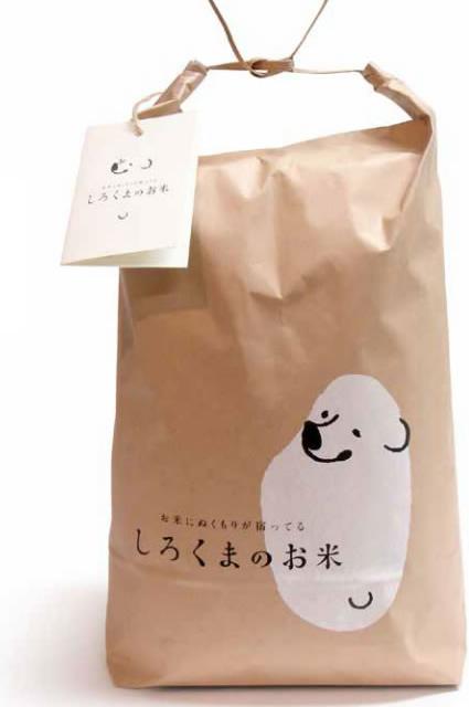 しろくまの米(新潟産コシヒカリ精米)